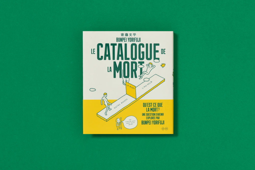 LE CATALOGUE DE LA MORT – Éditions B42